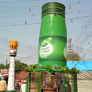 Dabur installs world's largest Pudin Hara bottle at Nauchandi Mela  to fight the most common health