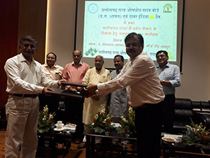 Dabur joins hands with Chhattisgarh Govt to Promote Biodiversity