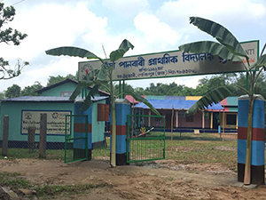 Dabur adopts, renovates Primary School in Tezpur